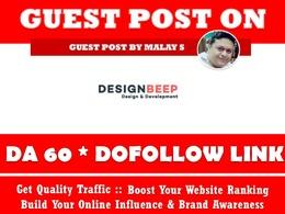 Guest post on Designbeep. Designbeep.com DA60