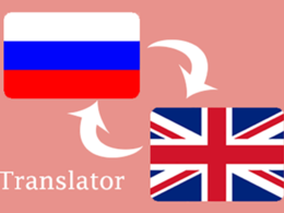 Translate from Russian to English 500 words in a day!