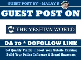 Guest post on Theyeshivaworld. Theyeshivaworld.com DA70