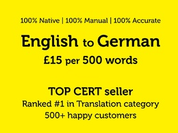 Professionally translate 1000 words from English to German