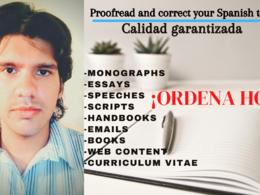 Guillermo's header