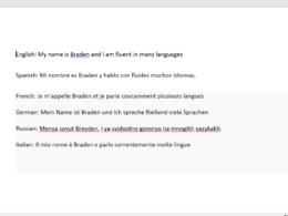 Braden's header