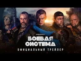 Mikhail's header