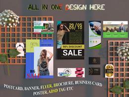 Designer's header