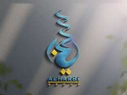 Aljood office printing's header