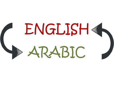 Translate 250 words English to Arabic and vice versa