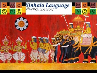 Teach Sinhala language basics