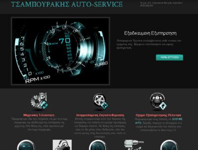 Design & launch your Wordpress website