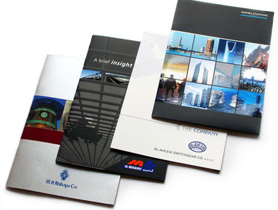 Design a brochure or product catalogue