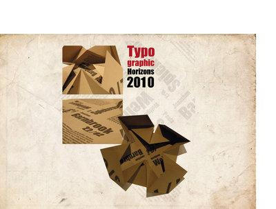 Design a professional fold out leaflet