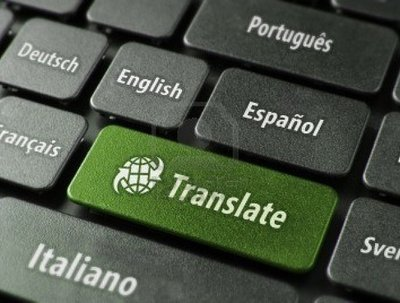 Translate between English and Spanish (up to 1000 words)