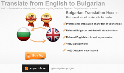 Translate 1000 words from English to Bulgarian & Vice Versa