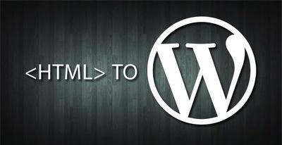 Convert static HTML site into Wordpress