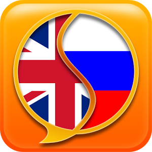 Translate 2500 words from English to Russian