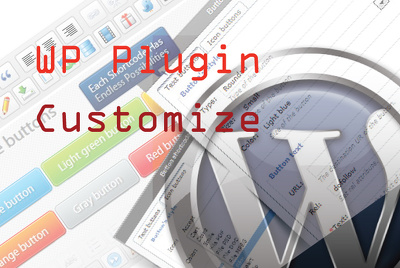 Wordpress Plugin Customize Only