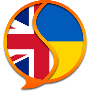 Translate 2500 words from English to Ukrainian