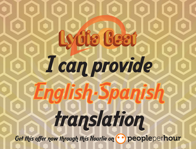 Provide English-Spanish translation (1,000 words)