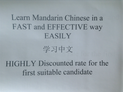 PROMO : Teach Mandarin Chinese easily & effectively (temp discounted rate)