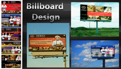 Design Billboard or Sign board