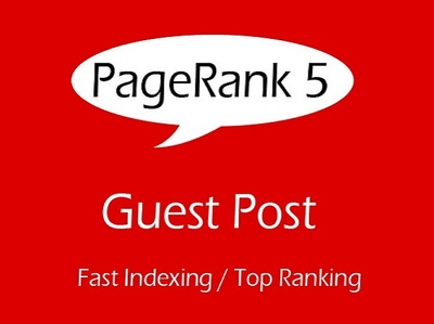 Guest Post On My PageRank 5 Blog