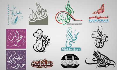 Design your ( name - your favorite word - henna tattoo - logo) in Arabic calligraphy