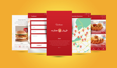 Design Professional iPhone/Android app design (4 Screens, Only Design)