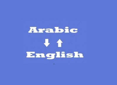 Translate 400 words from English to Arabic or Arabic to English