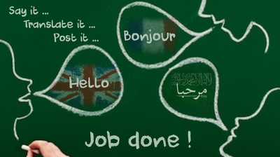 Translate your English-French-Arabic 500 words document