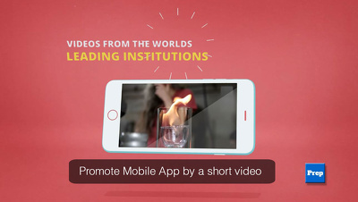 make a short video for mobile app