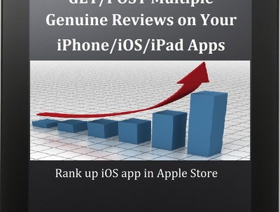 Share Guide on How to POST Multiple Genuine Reviews on iPhone Apps