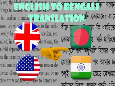 English to Bengali translation (500 words)