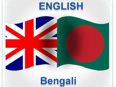 Translate English-Bengali & Bengali-English(400 words)