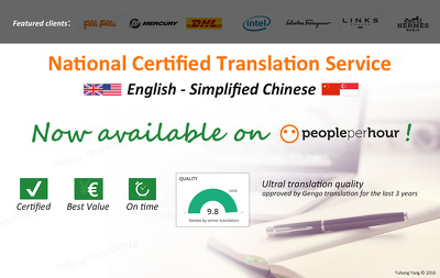 Translate/proofread up to 1000 English words into good Simplified Chinese