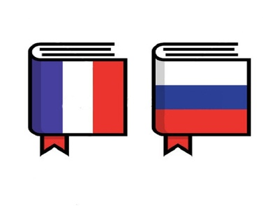 Translate 500 words from French into Russian