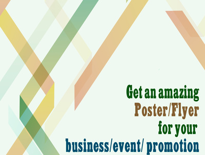Design your event poster/flyer