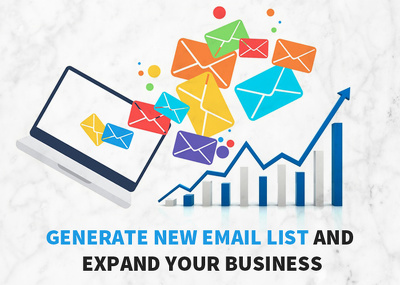 Collect 125 New & Active Email Leads