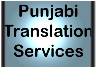 Translation From English To Punjabi or Punjabi to English or Hindi