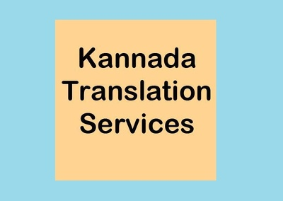 Translate English to Kannada or Kannada to English or Hindi
