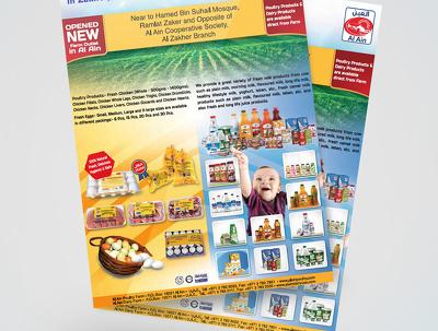 Make you Flyer / Leaflets / Poster design artwork