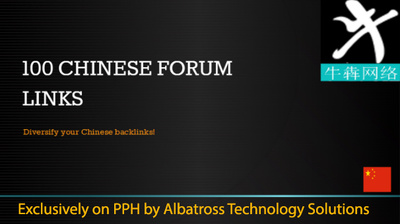 Create 100 Chinese forum links, China seo (Extras available)