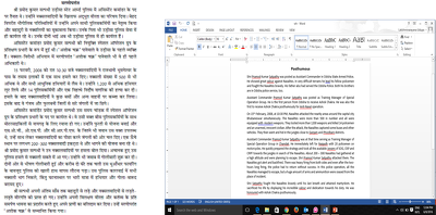 Translate 5 pages of Hindi content to English