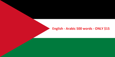Translate English to Arabic to English 500 words