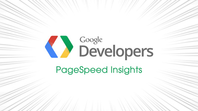 Optimize Website for Faster Page Load