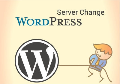 Transfer your wordpress website to a new server