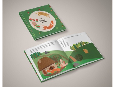 Design a creative Children Book illustrations