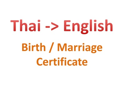 Translate Thai Birth / Marriage Certificate to English (price per page)