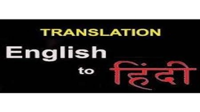 Translation English to  Hindi of 1000 words