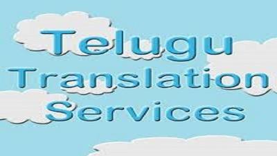 Translation English to Telugu of 1000 words