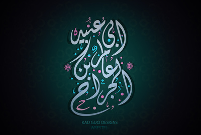 Designs anything in stunning arabic calligraphy