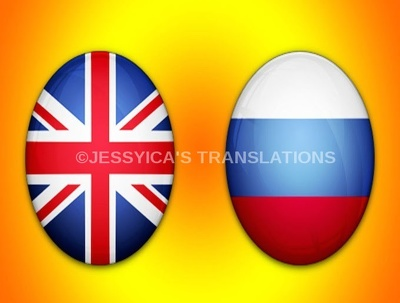 Translate 500 words from English to Russian or Russian to English